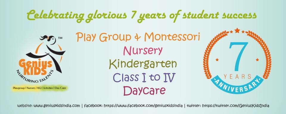 07th Anniversary Celebrations by a Modern Pre-school in Kolkata