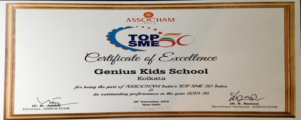ASSOCHAM CERTIFICATE OF EXCELLENCE AWARD 2016