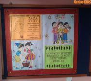 best-playschool-organizing-childrens-day-01